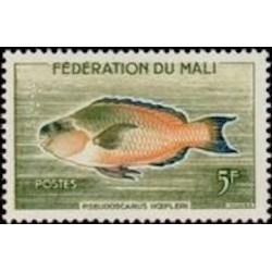Mali N° 0002 Neuf **