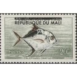 Mali N° 0010 Neuf **
