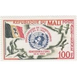 Mali N° PA011 Neuf **