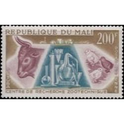 Mali N° PA015 Neuf **