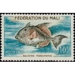 Mali N° 0003 Neuf *