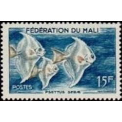 Mali N° 0004 Neuf *