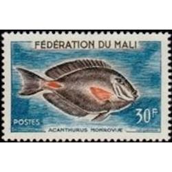 Mali N° 0007 Neuf *