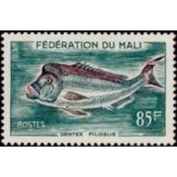 Mali N° 0008 Neuf *