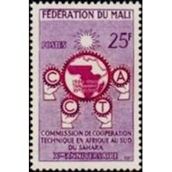 Mali N° 0009 Neuf *