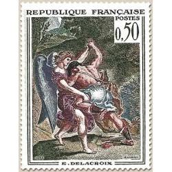 FR N° 1376 Neuf Luxe
