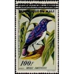 Mali N° PA005 Neuf *