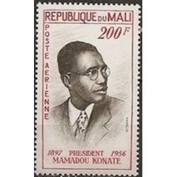 Mali N° PA009 Neuf *
