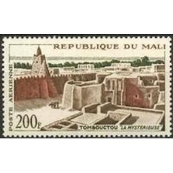 Mali N° PA013 Neuf *
