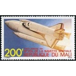 Mali N° PA429 Neuf *