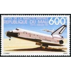 Mali N° PA431 Neuf *