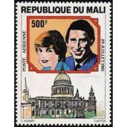 Mali N° PA432 Neuf *