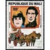 Mali N° PA433 Neuf *