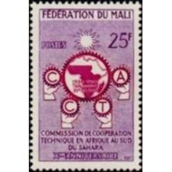 Mali N° 0009 Neuf **