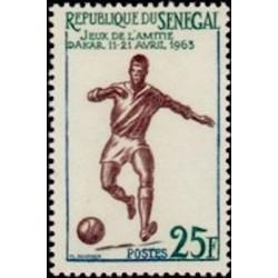Sénégal N° 0220 N**