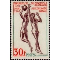 Sénégal N° 0221 N**