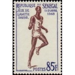 Sénégal N° 0222 N**