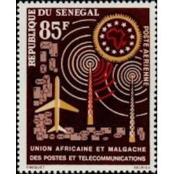 Sénégal N° PA 037 N**