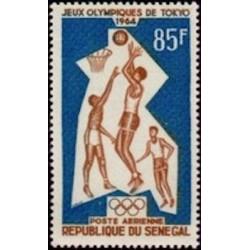 Sénégal N° PA 043 N**