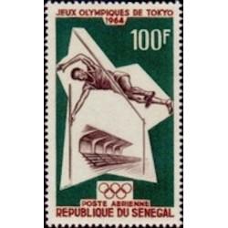 Sénégal N° PA 044 N**