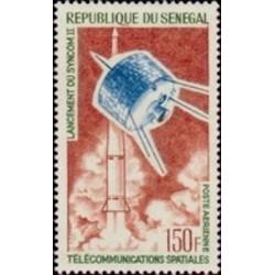 Sénégal N° PA 045 N**