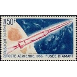 Sénégal N° PA 049 N**
