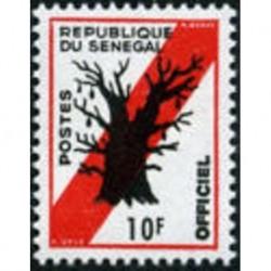 Sénégal N° SE 11 N**