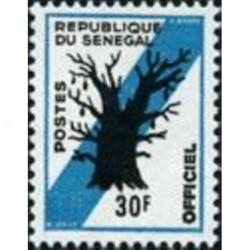 Sénégal N° SE 13 N**