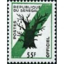 Sénégal N° SE 14 N**