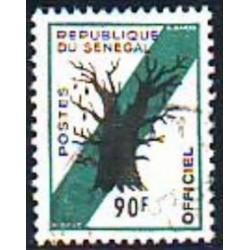 Sénégal N° SE 15 N**
