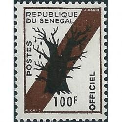 Sénégal N° SE 16 N**