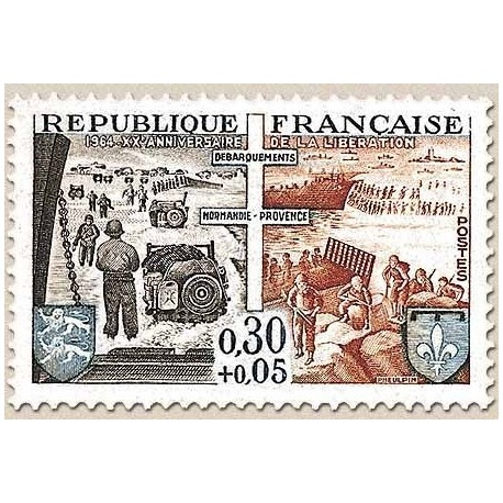 France N° 1409 Neuf **