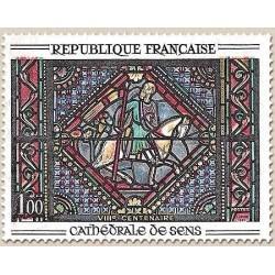 FR N° 1427 Neuf Luxe