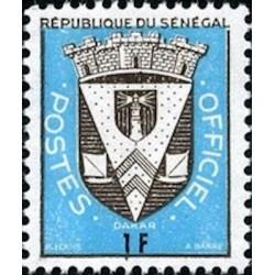 Sénégal N° SE 01 N*