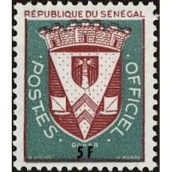 Sénégal N° SE 03 N*