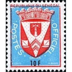 Sénégal N° SE 04 N*