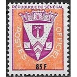 Sénégal N° SE 07 N*