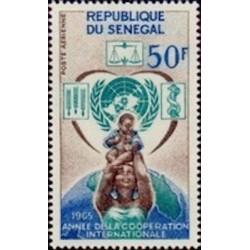 Sénégal N° PA 048 N*