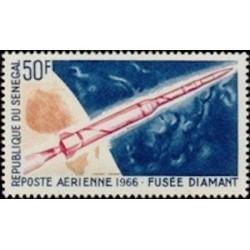 Sénégal N° PA 049 N*