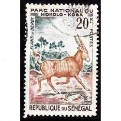 Sénégal N° 0201 N*