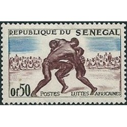 Sénégal N° 0205 N*