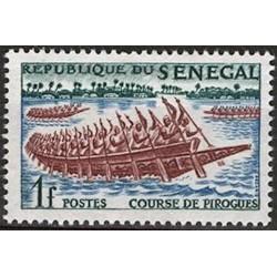 Sénégal N° 0206 N*