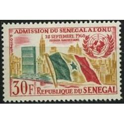 Sénégal N° 0211 N*