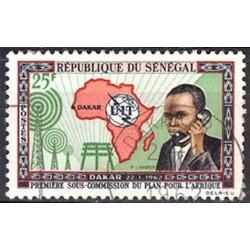 Sénégal N° 0213 N*