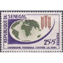 Sénégal N° 0216 N*