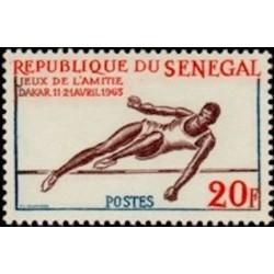 Sénégal N° 0219 N*