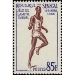 Sénégal N° 0222 N*