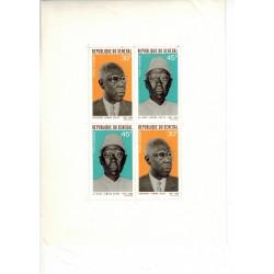 Sénégal N° BF 05 N*