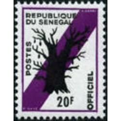 Sénégal N° SE 12 N**