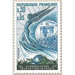 FR N° 1484 Neuf **
